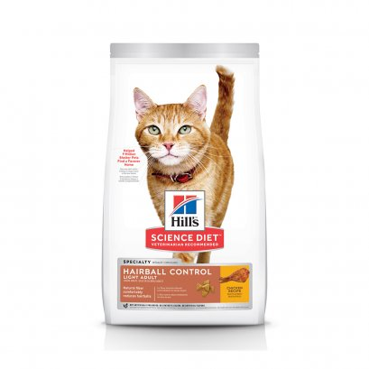 Hill's Science Diet Adult Hairball Control Light Cat Food (3.2 กก.)