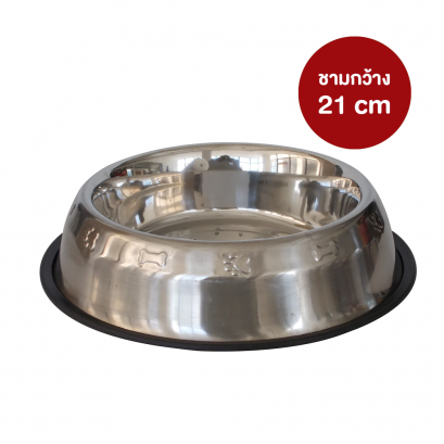 Dog Link Stainless Bowl with Rubber Edge (21 cm)