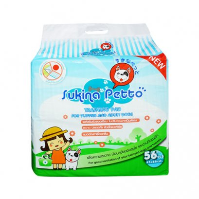 Sukina Petto Training Pad for Dog 45x60 cm. (56 Pcs./Pack)