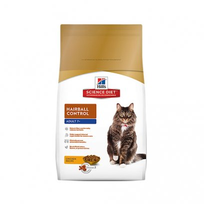 Hill's Science Diet Feline Adult 7+ Hairball Control (2 kg.)