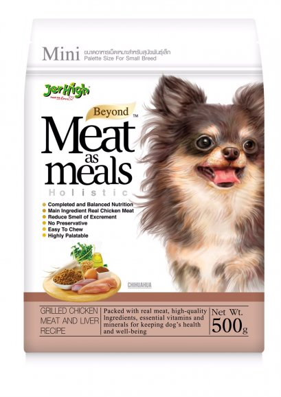 Jerhigh Meat as Meals Holistic Chicken and Liver (500 g.)