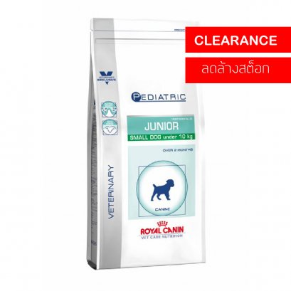 Royal Canin Vet Care Junior Small Dog (2 kg.) ใกล้หมดอายุ