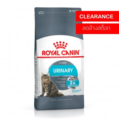 Royal Canin Urinary Care (2 kg.) EXP 08/11/2020
