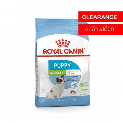 Royal Canin Puppy X-Small (3 kg.) หมดอายุ 04/11/2563