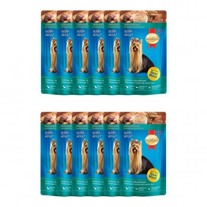 SmartHeart Adult Chicken & Liver Flavor in Jelly (130 g) 12 pcs.