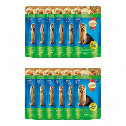 SmartHeart Adult Smoked Chicken Flavor with Vegetable (130 g) 12 pcs.