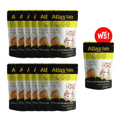 Atlas Cat Chicken with Shrimp in Jelly (12 Free 1)