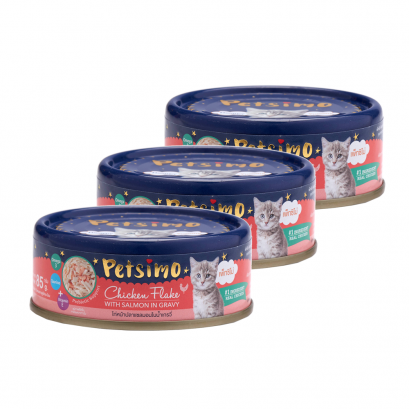 Petsimo Cat food Chicken Flake with Salmon in Gravy (85 g) x 3