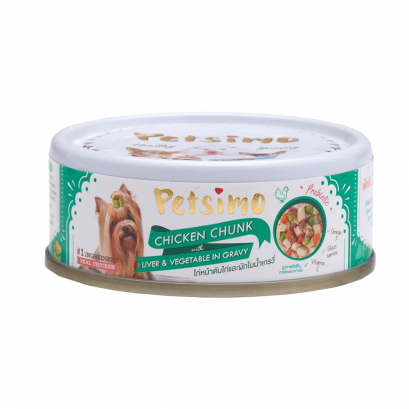 Petsimo Dog food Chicken Chunk with Liver and Vegetable in Gravy (85 g)