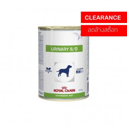 Royal Canin Vet Diet Dog Urinary Canned (410 g.) EXP 09/01/2020
