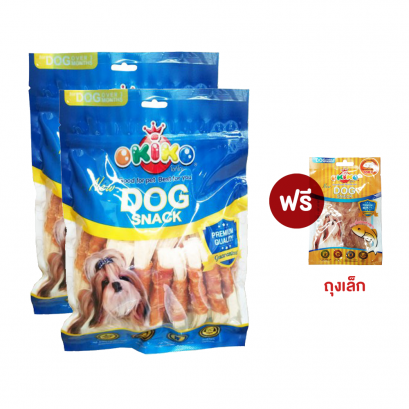 Okiko-dog-snack-chicken-wrap-fish