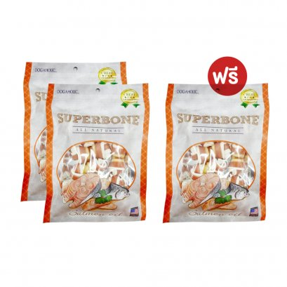 Dogaholic Superbone Dog Snack (Buy 2 Get 1)