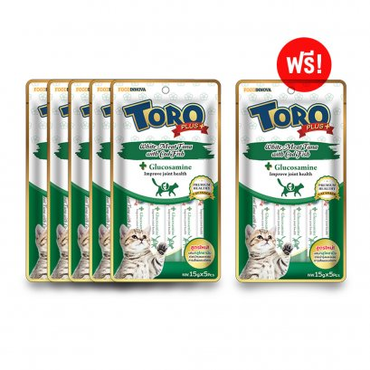 Toro Plus White Meat Tuna with Cod Fish (5 pcs./Pack) Buy 5 Free 1