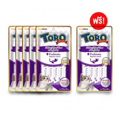 Toro Plus White Meat Tuna with Scallop (5 pcs./Pack) Buy 5 Free 1