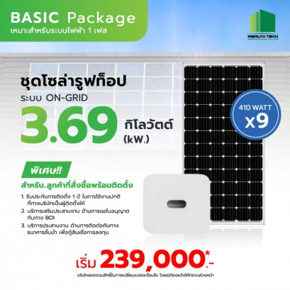 Basic Package 3.69 kW.