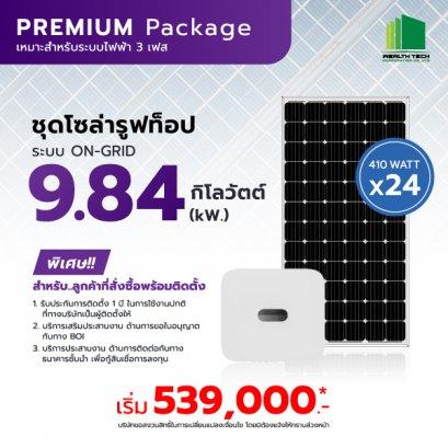 Premium Package 9.84 kW.