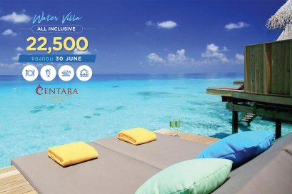 PACKAGE MALDIVES CENTARA RAS FUSHI RESORT