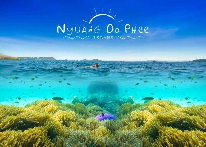 เกาะนาวโอพี ที่สุดของทะเลพม่า
