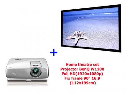 ชุด home theatre Projector BenQ W1070(full HD)+Fix frame 90 นิ้ว พร้อมติดตั้ง