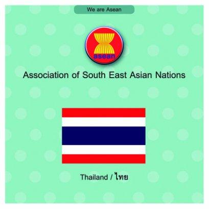 หนังสือเสริมความรู้ชุด We are Asean : ไทย