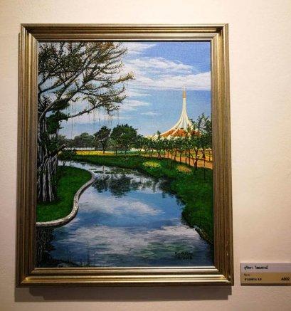 Suanluang Rama 9 (King Rama9's Park)