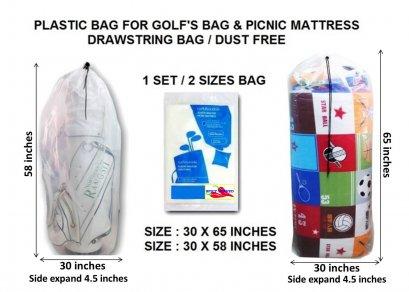 ถุงเก็บที่นอนปิคนิคและถุงกอล์ฟ (Dust Cover Big Plastic Bags)