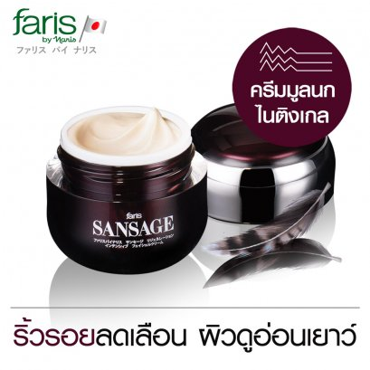 Faris Sansage Regeneration Intensive Facial Cream 15 g.