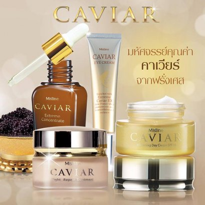 Mistine Caviar Treatment Series