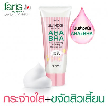 Faris Glanzkin AHA + BHA Double Whitening Exfoliating Cleansing Foam 80 g.