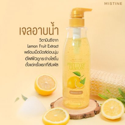 Mistine Natural Beauty Pretty of Lemon Shower Gel 515 ml.