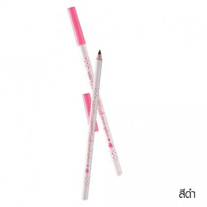 Mistine Gangnam Girl Pencil Eyeliner 1.55 g.