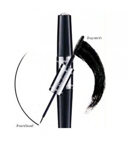 Mistine Pro Long My Love Mascara and Liner
