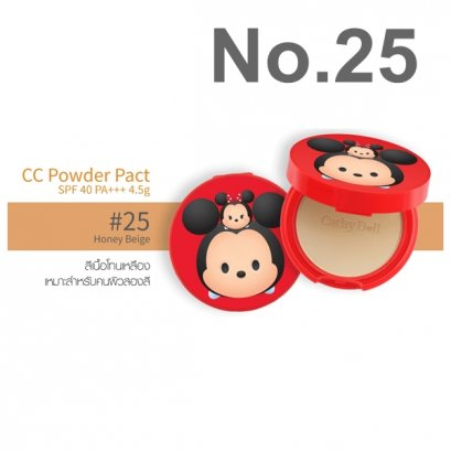 Karmarts Cathy Doll Disney Tsum Tsum Powder Pact SPF 40 PA+++ 4.5 g. No.25 Honey Beige