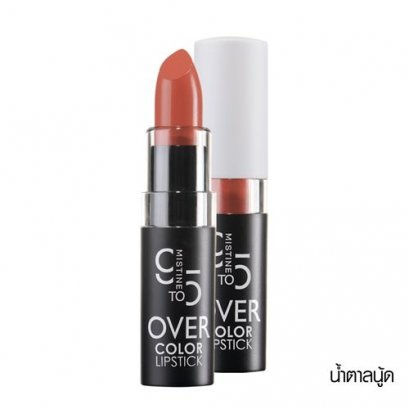 Mistine 9 to 5 Over Color Lipstick 3.7 g.