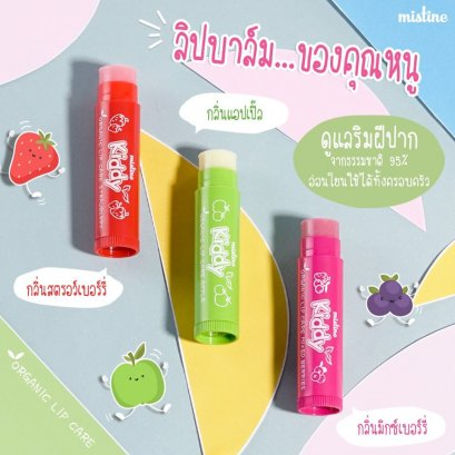 Mistine Kiddy Organic Lip Care 4.8 g.
