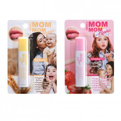 Mistine Mom Mom Organic Lip Care 3.75 g.