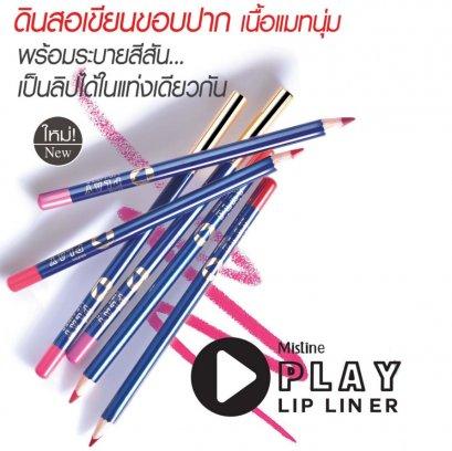 Mistine Play Lip Liner