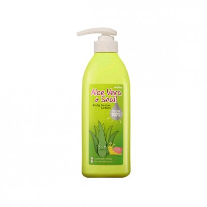 Mistine Aloe Vera & Snail Body Serum Lotion 450 ml.
