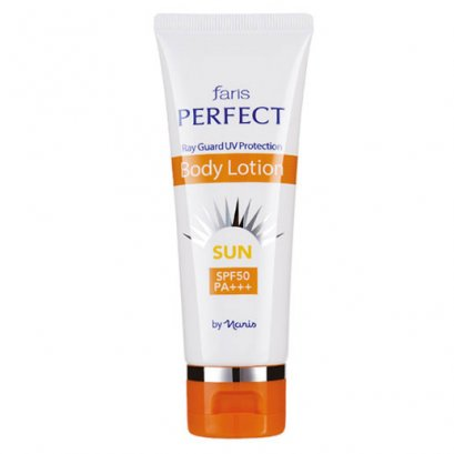 Faris Perfect Sun Ray Guard Body Lotion SPF50 PA+++ 70 g.