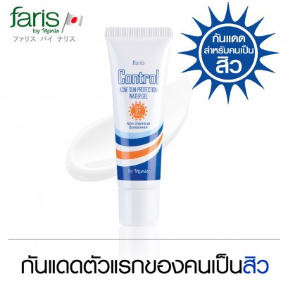 Faris Control Acne Sun Protection Water Gel SPF 37 PA+++ 30 g.