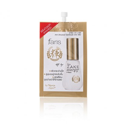 Faris Zake Signature Brightening Sake Serum 8 ml.