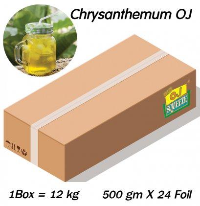 Chrysanthmum Beverage Powder