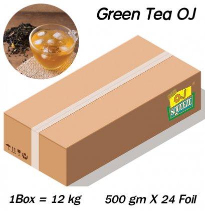 Green Tea Beverage Powder(