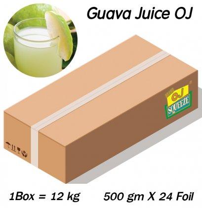 Guava Beverage Powder