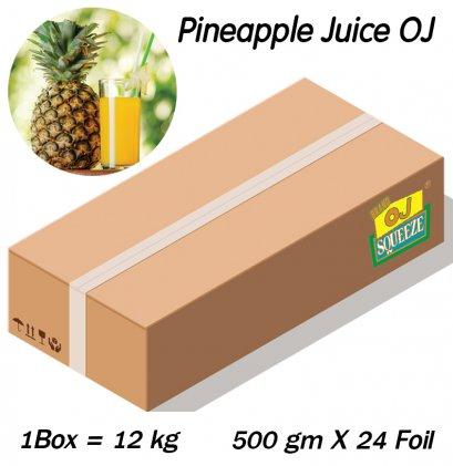 Pineapple Beverage Powder