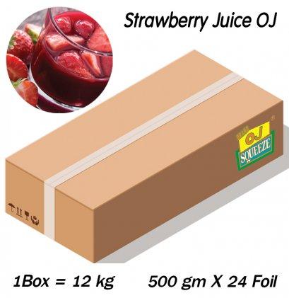 Strawberry Beverage Powder