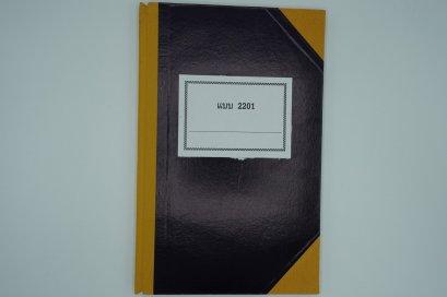 สมุดบัญชีเงินสด 2201