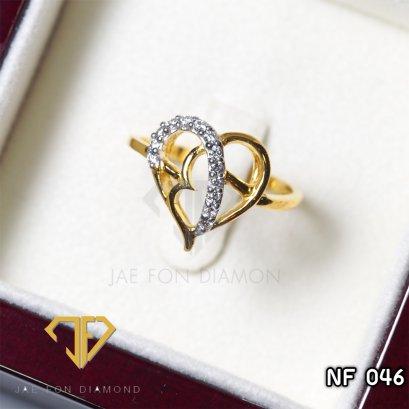 แหวนเพชรเบลเยี่ยมแท้ น้ำ98 ลายหัวใจ