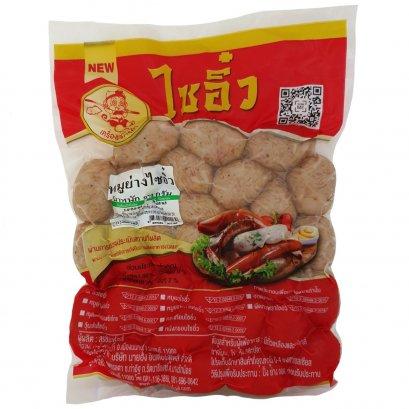 ไส้กรอกหมูย่างไซอิ๋ว 28 ชิ้น / 1000 กรัม