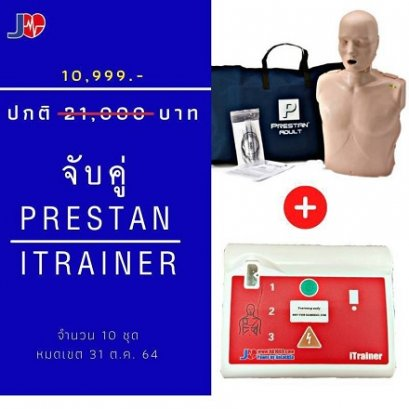 Pestan+I Trainer